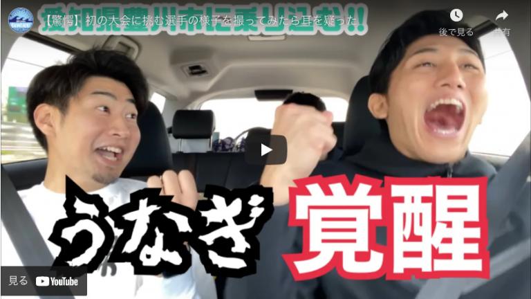 3人制プロバスケットボールチーム「SHONAN SEASIDE 」の公式YouTubeチャンネルより「3x3 SPIRITS Vol.1]に向かう選手の様子